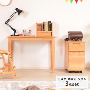 学習机 勉強机 学習デスク 3点セット キッズ 机 つくえ 木製 子供 おすすめ シンプル 送料無料 セット エリスキッズ 100 デスク ブックスタンド ワゴン (IS)|denzo