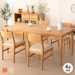 ダイニングセット 5点 木製 北欧 エリス 幅165cm 5セット (IS)|denzo