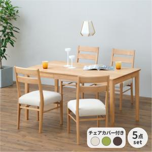 ダイニングテーブルセット 5点 木製 引き出し付き 幅135 エリスプラス (IS)|denzo
