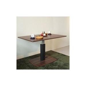 (TO)(メーカー直送)テーブル 昇降式 リフティング リフト ダイニング リビング 120幅 完成品 日本製 (クアトロ) denzo