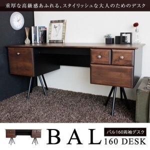 オフィスデスク パソコンデスク 160 バル (TO) denzo