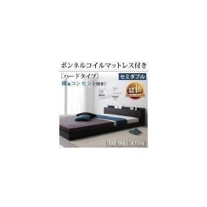 ベッド 棚・コンセント付きフロアベッド Skyline スカイライン ボンネルコイルマットレス ハード付き セミダブル(040101444)(CO)|denzo