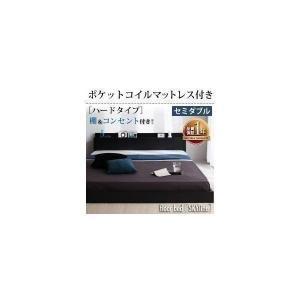 ベッド 棚・コンセント付きフロアベッド Skyline スカイライン ポケットコイルマットレス ハード付き セミダブル(040101447)(CO)|denzo