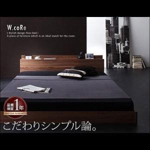 ベッド 棚・コンセント付きフロアベッド (W.coRe) ダブルコア ボンネルコイルマットレス ハード付き セミダブル (040102064)(CO)|denzo