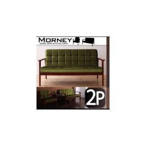 (CO)木肘レトロソファ(MORNEY)モーニー 2P(040102228)|denzo