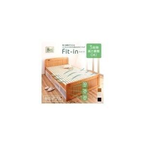 ポイント最大36倍!(CO)高さが調節できる!コンセント付き天然木すのこベッド(Fit-in)フィット・イン/セミダブル(040104860)|denzo
