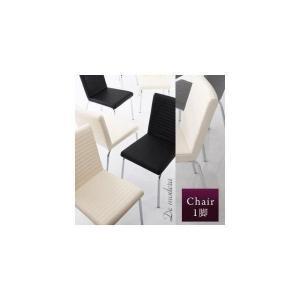 チェア 椅子 ダイニングチェア ディ・モデラ (CO)|denzo