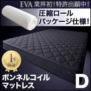 6/19までポイント最大31倍!マットレス 圧縮ロールパッケージ仕様 ボンネルコイルマットレス エヴァ ダブル (CO)|denzo