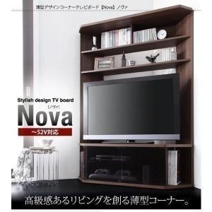 6/19までポイント最大31倍!テレビボード ハイタイプコーナー ノヴァ (CO)|denzo