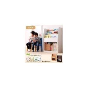 ラック 棚付絵本ラック 幅63 クレアシリーズ (CO)|denzo