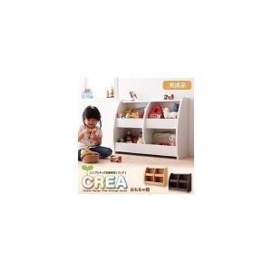 6/19までポイント最大31倍!おもちゃ箱 幅76 クレアシリーズ (CO)|denzo
