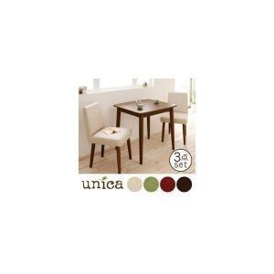 (CO)天然木タモ無垢材ダイニング(unica)ユニカ/3点セット(テーブルW75+カバーリングチェア×2)(040600130) denzo