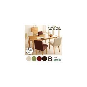 (CO)天然木タモ無垢材ダイニング(unica)ユニカ/5点セットB(テーブルW150+カバーリングチェア×4)(040600132) denzo