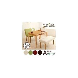 (CO)天然木タモ無垢材ダイニング(unica)ユニカ/ベンチタイプ3点セットA(テーブルW115+カバーリングベンチ+ソファベンチ)(040600133)|denzo