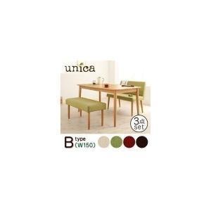 (CO)天然木タモ無垢材ダイニング(unica)ユニカ/ベンチタイプ3点セットB(テーブルW150+カバーリングベンチ+ソファベンチ)(040600134)|denzo
