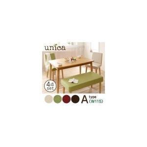 (CO)天然木タモ無垢材ダイニング(unica)ユニカ/ベンチタイプ4点セットA(テーブルW115+カバーリングベンチ+チェア×2)(040600135) denzo