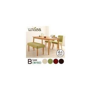 (CO)天然木タモ無垢材ダイニング(unica)ユニカ/ベンチタイプ4点セットB(テーブルW150+カバーリングベンチ+チェア×2)(040600136)|denzo