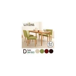 (CO)天然木タモ無垢材ダイニング(unica)ユニカ/ベンチタイプ4点セットD(テーブルW150+カバーリングソファベンチ+チェア×2)(040600138)|denzo