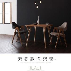 (CO)北欧モダンデザインダイニング(ILALI)イラーリ/3点セット(テーブルW80+チェア×2)(040600153)|denzo