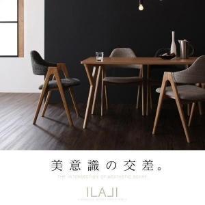 (CO)北欧モダンデザインダイニング(ILALI)イラーリ/5点セット(テーブルW140+チェア×4)(040600154)|denzo