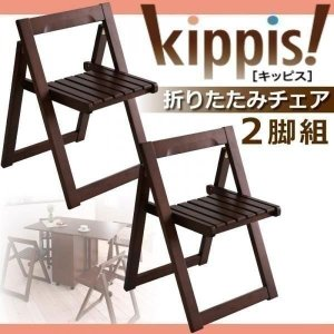 高額クーポンも!(CO)天然木バタフライ伸長式収納ダイニング(kippis!)キッピス折りたたみチェア(2脚組)(040605102)|denzo