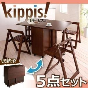 (CO)天然木バタフライ伸長式収納ダイニング(kippis!)キッピスキッピス 5点セット(040605104)|denzo