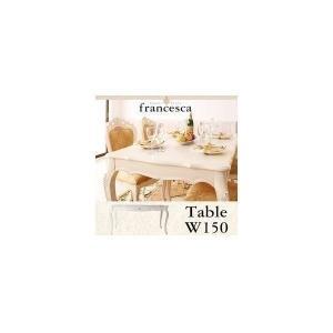 ダイニングテーブル フランチェスカ (CO)|denzo