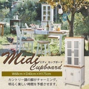 カップボード MIDI CUP BOARD ミディ カップボード(CFS-215)(midicup)(AZ)|denzo