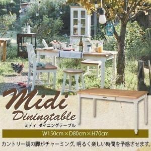 ダイニングテーブル 北欧 木製 おしゃれ ミディ (AZ)|denzo