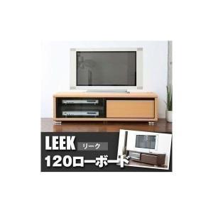 leek 120 lowboard 120 120leek ga 1007 141004003 denzo yahoo. Black Bedroom Furniture Sets. Home Design Ideas