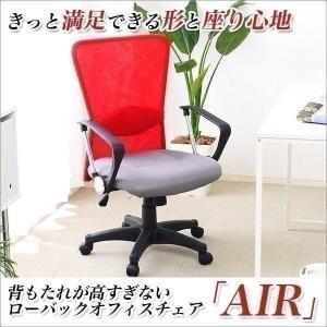 高額クーポンも!(SH)オフィスチェアー AIR -エアー(gr-4311)|denzo