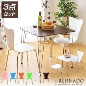 (SH)カジュアルモダンダイニング3点セット(-Refinado-レフィナード)(テーブル+チェア2脚)(svt75svc2-set)|denzo
