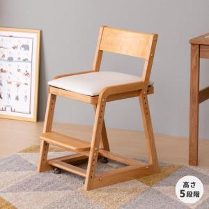 学習椅子 学習チェア 子供 シンプル 姿勢 ココロ ISSEIKI|denzo