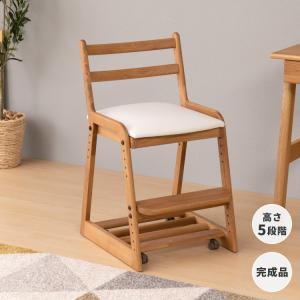 キッズチェア 学習椅子 完成品 ライフ デスク チェア オーク材 (IS)|denzo