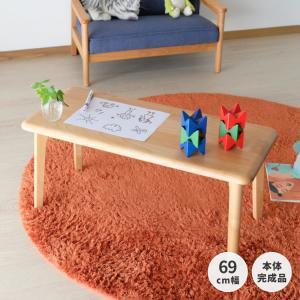 キッズテーブル ミニテーブル 子供部屋 子供用 木製 カルボ キッズ  (IS) denzo