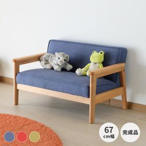 キッズソファ 子供部屋家具 子供用 木製 カルボ キッズ ソファ L  (IS)|denzo