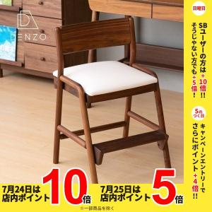 プレ会員様限定!ポイント最大31倍!キッズチェア 学習椅子 完成品 フィオーレ デスク チェア ウォルナット材 (IS)|denzo