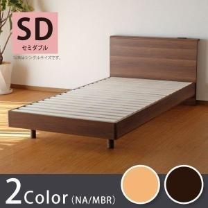 最大31%付与!セミダブル ベッド ベッドフレーム ナチュラル 木製 すのこ エモ (IS)|denzo