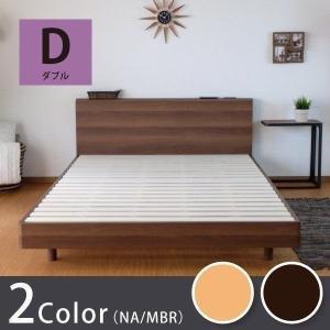 最大31%付与!ダブル ベッド ベッドフレーム ナチュラル 木製 すのこ エモ (IS)|denzo
