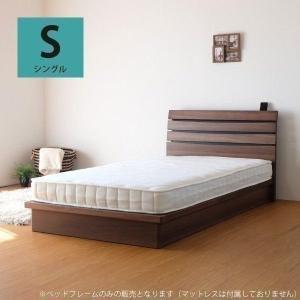 最大31%付与!シングルベッド 木製 ウォルナット すのこ リザ ベッドフレーム シングル(IS)|denzo