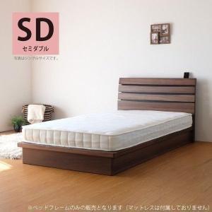 最大31%付与!セミダブルベッド 木製 ウォルナット すのこ リザ ベッドフレーム セミダブル(IS)|denzo