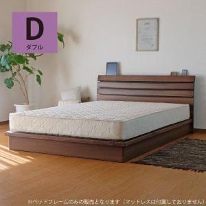 最大31%付与!ダブルベッド 木製 ウォルナット すのこ リザ ベッドフレーム ダブル(IS)|denzo