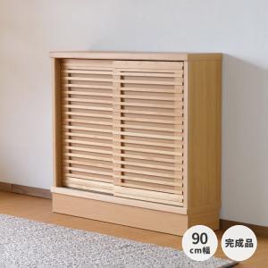 キッチン リビング キャビネット 収納ボックス 幅90 奥行25 シエン(IS)|denzo