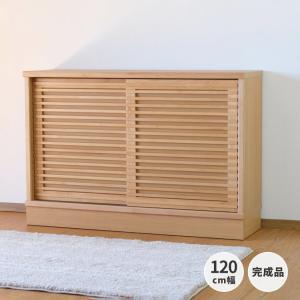 キッチン リビング キャビネット 収納ボックス 幅120 奥行35 シエン(IS)|denzo