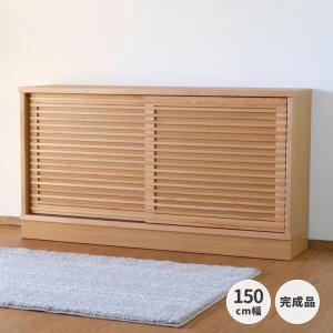 キッチン リビング キャビネット 収納ボックス 幅150 奥行35 シエン(IS)|denzo