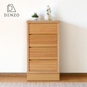 キッチン リビング チェスト 収納ボックス 幅45 奥行35 シエン(IS)|denzo