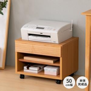 5のつく日!プリンターカート プリンタ ワゴン 収納 ナチュラル 木製 ピュレ 幅50 高さ38 (IS)|denzo