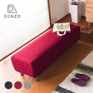 ソファ ベンチ 背もたれなし ソファー ベンチソファー カシス (IS)|denzo