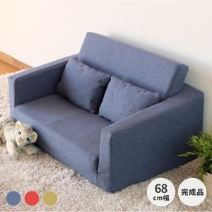 キッズ ソファーベッド ソファ 子供用 アイス ミニソファベッド (IS)|denzo