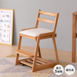 キッズチェア 学習椅子 子供部屋 ライフ デスク チェア 組...